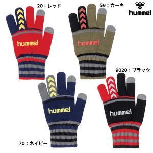 ヒュンメル 手袋 マジックグローブ HFA3040|futabaathlete