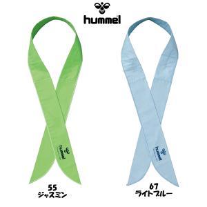 ヒュンメル hummel アイススカーフ ネッククーラー  HFA4043 熱中症対策 futabaathlete