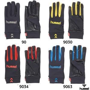 ヒュンメル 手袋 ジュニア フィールドグローブ HJA3039|futabaathlete