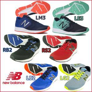 【数量限定 超特価】ニューバランス フラッシュ MFLSH D メンズ ランニングシューズ ウォーキングシューズ ジョギング 走り込み LM3 LE3 RB2 RS2 LB2 LG2 セール