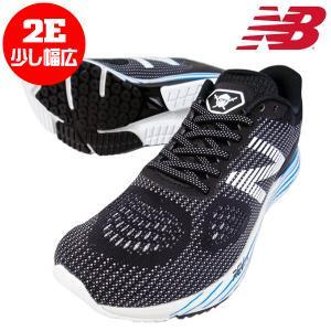 【即出荷】 ニューバランス ハンゾーU メンズ ランニングシューズ MHANZU2E-F2 ジョギング マラソン ランシュー|フタバスポーツアスリート店
