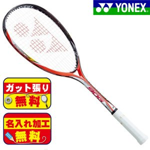 ガット張り&マーク加工無料!ヨネックス YONEX ネクシーガ 90G NXG90G-212 軟式 ソフトテニスラケット 後衛向き|futabaathlete
