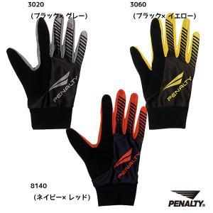 ペナルティー PENALTY フィールドアクショングローブ PE7711 大人 手袋 防寒|futabaathlete