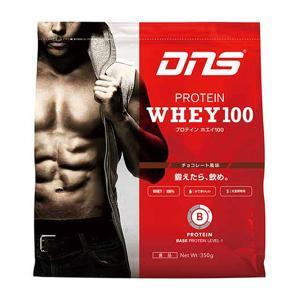 DNS ディーエヌエス プロテインホエイ100 PROTEINWHEY100 チョコレート 350g プロテイン タンパク質|futabaathlete