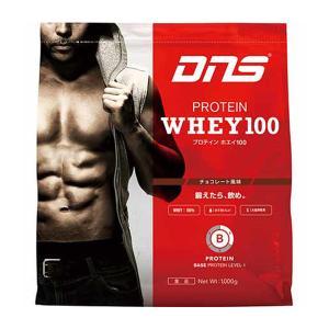 DNS ディーエヌエス プロテインホエイ100 PROTEINWHEY100-CL1K チョコレート1kg プロテイン タンパク質|futabaathlete