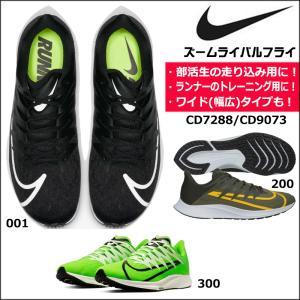 【品番】 CD7288:ノーマル(2E相当) CD9073:ワイド(3E相当) ※デザイン、カラーリ...