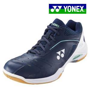 【数量限定 超特価】ヨネックス YONEX パワークッション65Z ワイド SHB65ZW-173 男女兼用 バドミントンシューズ メンズ レディース 4E ワイド 紺 白 セール
