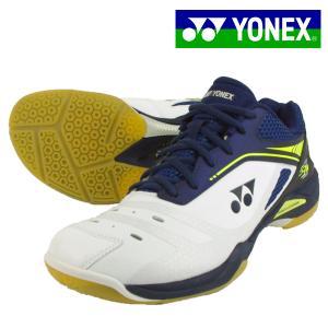 【数量限定 超特価】ヨネックス YONEX パワークッション65Zワイド SHB65ZW-554 メンズ レディース バドミントンシューズ