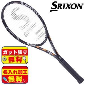 ガット張り&マーク加工無料!スリクソン SRIXON レヴォ CZ 98D SR21511 硬式 テニスラケット|futabaathlete