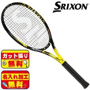 スリクソン SRIXON レヴォ CV 3.0 SR21602 硬式 テニスラケット