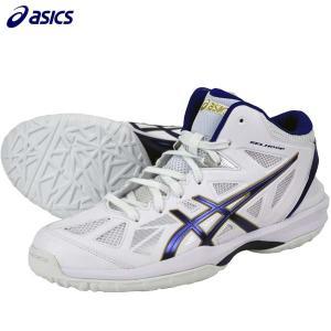 ネーム入れ無料 アシックス ASICS ゲルフープ V8 TBF330-0148 バスケットボールシューズ バッシュ バスケ|futabaathlete