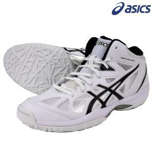 ネーム入れ無料 アシックス メンズ バスケットボールシューズ バッシュ ゲルフープ V8 TBF330-0190|futabaathlete