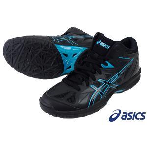 ネーム入れ無料 アシックス ASICS ゲルフープ V8 TBF330-9039 バスケットボールシューズ メンズ レディース|futabaathlete