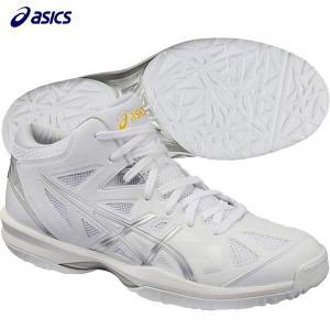 アシックス asics ゲルフープV8 スリム TBF332-0193 バスケットボール シューズ バッシュ 特価|futabaathlete