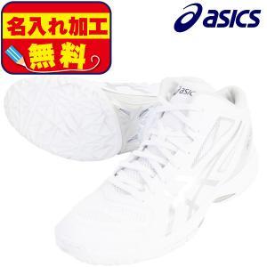 ネーム入れ無料 アシックス asics ゲルフープV9 TBF334-0193 バスケットボール シューズ メンズ レディース 特価|futabaathlete