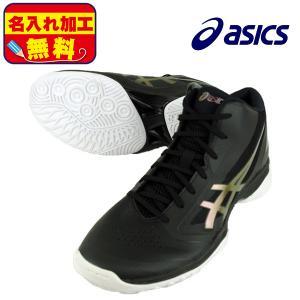 【セール】名入れ無料 アシックス asics ゲルフープV10 GELHOOPV10 TBF339-9026 バスケットボール シューズ メンズ レディース 特価|futabaathlete
