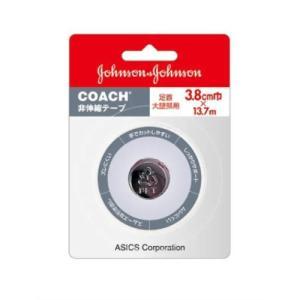 ジョンソンエンドジョンソン  J&J 非伸縮性粘着テープ コーチ 3.8cm幅 ブリスターパック (1本入) TJ0600|futabaathlete