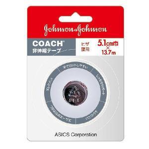 ジョンソンエンドジョンソン  J&J 非伸縮性粘着テープ コーチ 5.1cm幅 ブリスターパック (1本入) TJ0601|futabaathlete