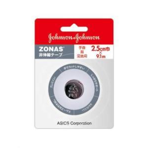 ジョンソンエンドジョンソン  J&J 非伸縮性粘着テープ コーチ 2.5cm幅 ブリスターパック (1本入) TJ0603|futabaathlete