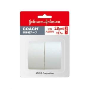 ジョンソンエンドジョンソン  J&J 非伸縮性粘着テープ コーチ 3.8cm幅ブリスターパック (2本入) TJ0610|futabaathlete
