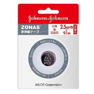 ジョンソンエンドジョンソン J&J 非伸縮性粘着テープ ゾナス 2.5cm幅 ブリスターパック (2本入) TJ0613|futabaathlete