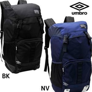 【数量限定 超特価】アンブロ umbro バックパック40L UUALJA08 リュックサック デイバッグ セール
