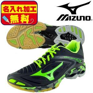 ミズノ MIZUNO ウエーブライトニングZ3 V1GA17...