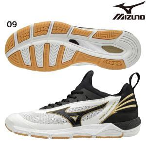 ミズノ MIZUNO ウエーブルミナス V1GA182009 メンズ レディース 男女兼用 バレーボールシューズ ホワイト ブラック 白 黒 V1GA1820-09|futabaathlete