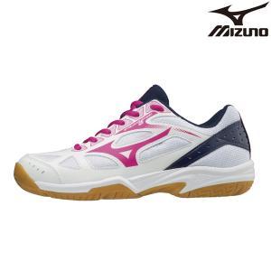 ミズノmizuno サイクロンスピード 2 V1GC198061 ウィメンズ バレーボールシューズ ホワイト×ピンク×ネイビー V1GC1980-61|futabaathlete