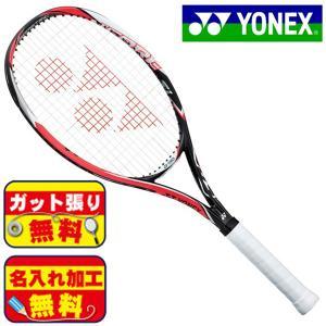 ヨネックス YONEX Vコア エスアイ スピード VCSIS-001 硬式 テニスラケット|futabaathlete