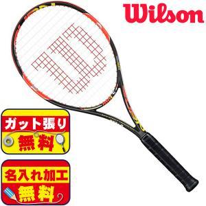 ガット張り&マーク加工無料!ウィルソン wilson バーン 100 エルエス WRT725520 硬式 テニスラケット|futabaathlete