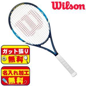 ガット張り&マーク加工無料!ウィルソン wilson ウルトラ 100 WRT729710 硬式 テニスラケット|futabaathlete