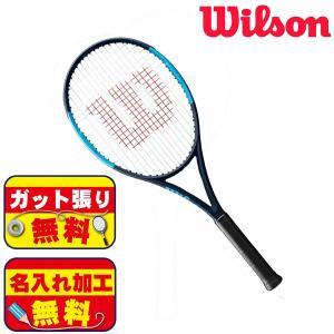 ガット張り&マーク加工無料! ウィルソン Wilson 硬式テニスラケット ウルトラ 100UL WRT737520 ULTRA 100UL 初心者向け|futabaathlete
