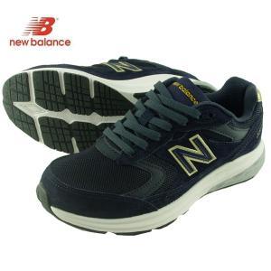 ニューバランス New Blance レディース ウォーキングシューズ WW880 4E 幅広 NV3 ネイビー×ゴールド スニーカー futabaathlete