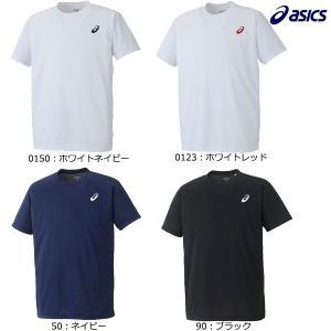 アシックス asics 半袖 ワンポイント Tシャツ XA101N バスケ バレー 陸上 練習着