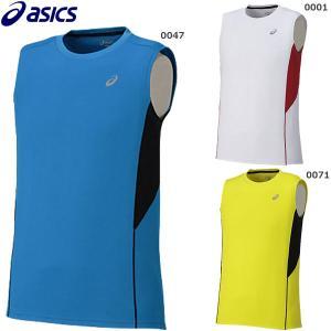 アシックス ASICS スリーブレスTOP  XXR570 ランニングシャツ ジョギング ランニングウェア メンズ|futabaathlete