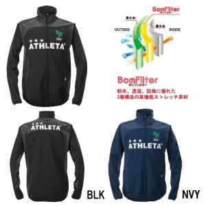 アスレタ サッカー フットサル ウインドブレーカー ウルトラシェルジャケット 02255|futabaharajuku
