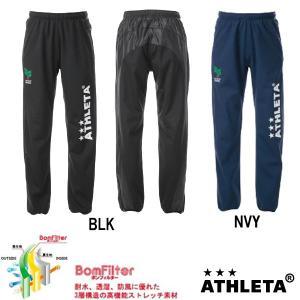 アスレタ サッカー フットサル ウインドブレーカー ウルトラシェルパンツ 02256|futabaharajuku