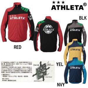 アスレタ サッカー フットサル ウインドブレーカー 裏地付き防風ジャージジャケット 02257 futabaharajuku