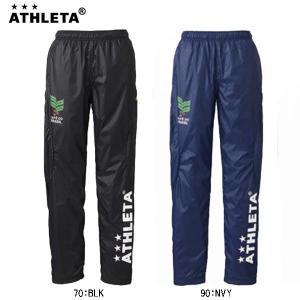 アスレタ ATHLETA サッカー ジュニア 裏地付きウインドパンツ 02276J|futabaharajuku