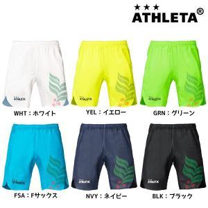 アスレタ ATHLETA ポケ付きプラクティスパンツ 02296 サッカー フットサルウェア メンズ|futabaharajuku