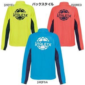 アスレタ ATHLETA 裏メッシュ トレーニングジャケット フルジップ 裏地付きウインドジャケット  02304|futabaharajuku|02