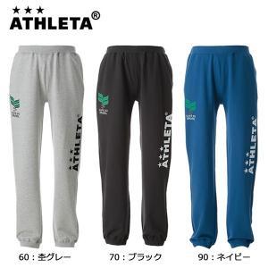 アスレタ ATHLETA ジュニア ライトスウェットパンツ 03253J サッカー キッズ 子ども|futabaharajuku