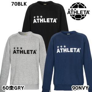 アスレタ ATHLETA スウェットシャツ 03330 メンズ サッカー フットサル カジュアルウェア トレーナー 2019秋冬 futabaharajuku