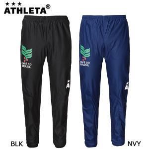 アスレタ ATHLETA ストレッチトレーニングPT 04108 フットサルウェア メンズ|futabaharajuku