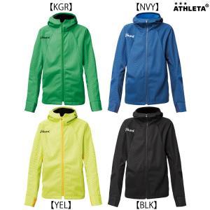 2017年秋冬NEW アスレタ ボンディングシェルJK 04110 サッカー フットサル シェルジャケット メンズ|futabaharajuku