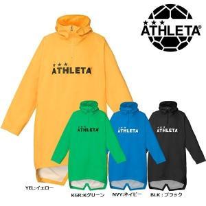 アスレタ ATHLETA ジュニアレインコート 04118J サッカー フットサル キッズ 子どもサイズ ポンチョ 雨具 梅雨|futabaharajuku