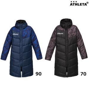 2018年秋冬モデル アスレタ ATHLETA ベンチコート 04123 サッカー フットサルウェア コート移動用 中綿コート|futabaharajuku