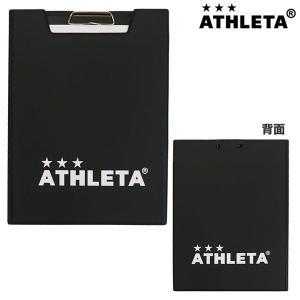 アスレタ ATHLETA 作戦バインダー 05140  サッカー フットサル|futabaharajuku