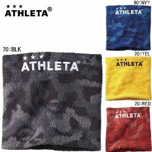 アスレタ ATHLETA サッカー ネックウォーマー 05188|futabaharajuku